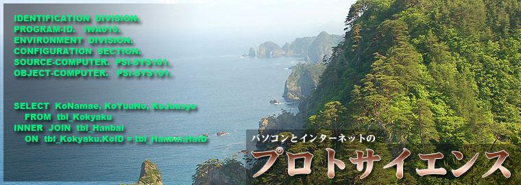 風景は北山崎です。